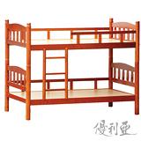 【優利亞-米奇圓柱柚木色】單人3.5尺實木雙層床
