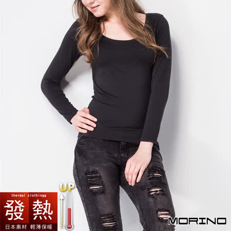 【MORINO摩力諾】發熱長袖U領衫(女)-黑色
