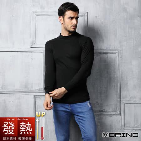 【MORINO摩力諾】發熱長袖高領衫-黑色