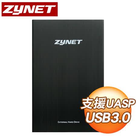 Zynet OP-A59 USB3.0 2.5吋硬碟外接盒《雙色任選》