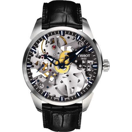 TISSOT T-Classic T-Complication 鏤空手動上鍊腕錶 T0704051641100