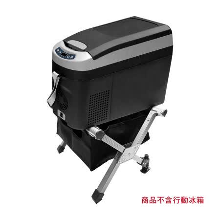福利品【Outdoorbase】行動冰箱/冰桶專用置物架25551