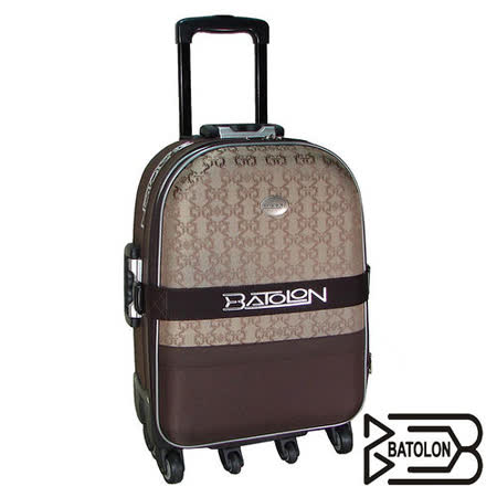【BATOLON寶龍】21吋-典雅緹花旅行箱/行李箱/拉桿箱