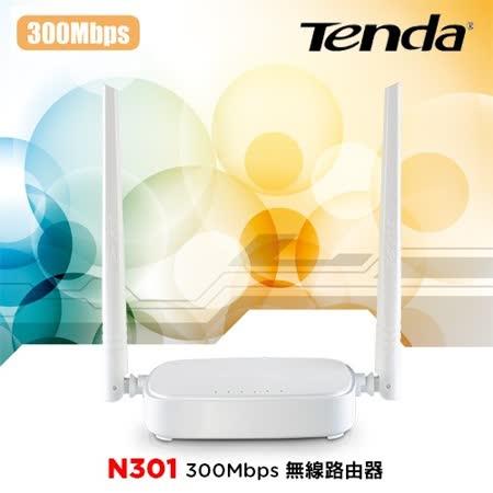 Tenda N301 300M 超值螃蟹機無線路由器