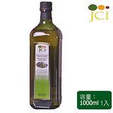 西班牙 JCI 特級冷壓初榨橄欖油(1000ml/瓶)