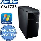 ASUS華碩 CM1735【制勝奇兵】AMD A4-3420雙核心 2G獨顯 Win7電腦(CM1735-342KA7E-1)