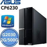 ASUS華碩 CP6230【永恆奔騰】Intel G2030雙核心 Win7電腦(CP6230-203K77A)