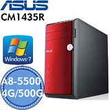 ASUS華碩 CM1435R【紅色警戒】AMD A8-5500四核心 GT620-2GB獨顯 Win7電腦(CM1435R-550G77E)