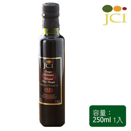 《JCI 艾欖》西班牙原裝Balsamic12年釀造葡萄酒醋(250ml)
