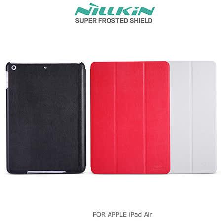 NILLKIN Apple iPad Air 新皮士型格系列超薄皮套