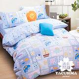 【濱川佐櫻-歡樂園地】雙人四件式精梳棉兩用被床包組