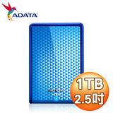 ADATA 威剛 HC630 1TB USB3.0 2.5吋行動硬碟《藍》