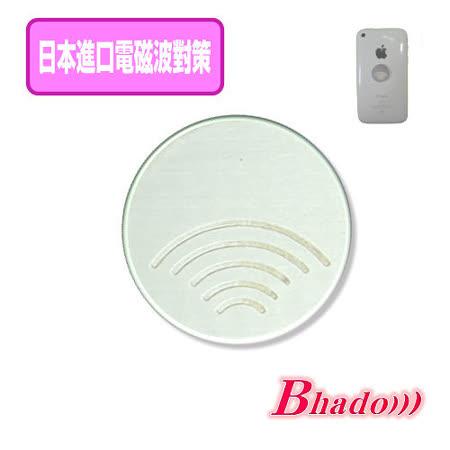 日本進口Bhado)))美波動電磁波防護圓貼-直徑18mm(手機型)