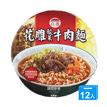 台酒花雕酸菜牛肉麵 200g*12