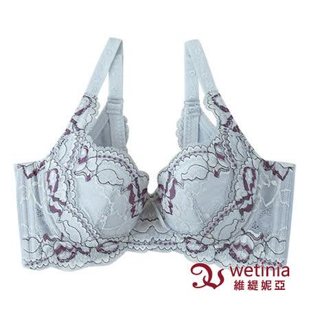 【維緹妮亞】蘿菈胸罩B-D (時尚灰)
