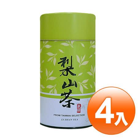 【名池茶業】梨山手採高山茶葉4罐組-青茶(山茶韻款/綠)