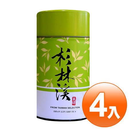 【名池茶業】杉林溪手採高山茶葉4罐組-青茶(山茶韻款/綠)