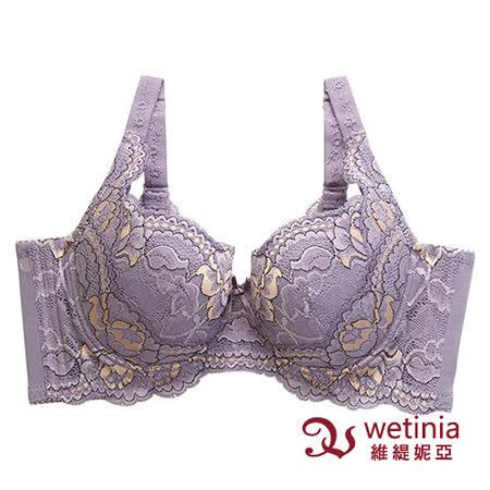 【維緹妮亞】蘿菈胸罩B-D (薰衣紫)