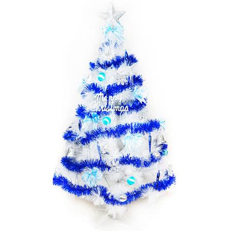 台灣製10尺/10呎(300cm)特級白色松針葉聖誕樹 (+藍銀色系配件組)(不含燈)