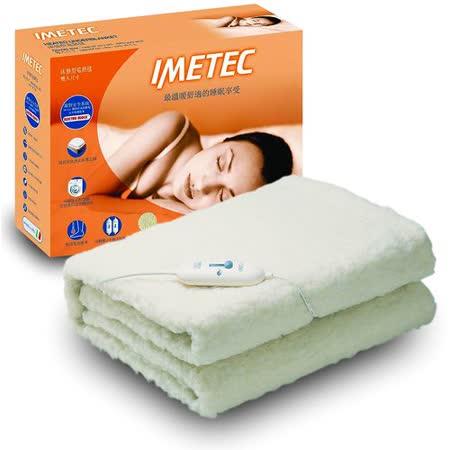 義大利 IMETEC 雙人單控 床墊型仿羊毛電熱毯 6563