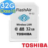 Toshiba FlashAir SDHC 32GB Class10 無線傳輸記憶卡(公司貨)