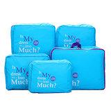 韓版創意行李箱收納袋5件組_藍色