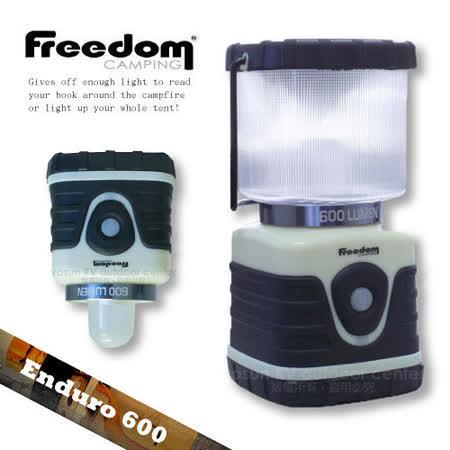 【紐西蘭Freedom Camping】Enduro 600 Lantern LED多功能野營燈131201