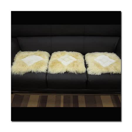《范登伯格》 雅各立體羊毛單人坐墊-米黃色 (40x40cm)