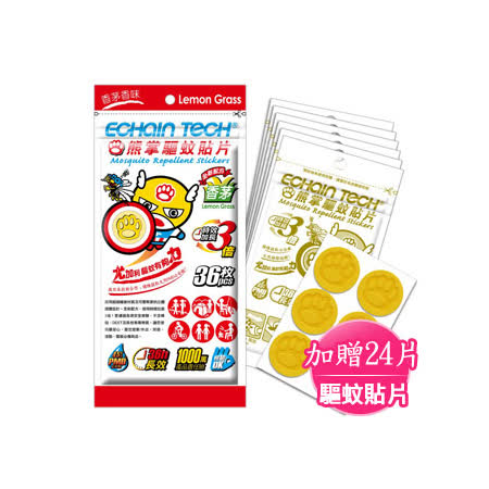【ECHAIN TECH】熊掌超人PMD驅蚊貼片-香茅香味(36片)加贈24片
