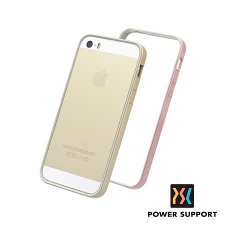 POWER SUPPORT iPhone 5/5S Flat Bumper 保護邊框-金色/粉色