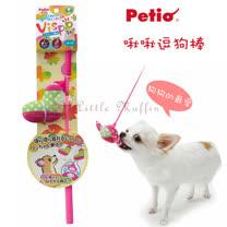 日本petio 啾啾發聲逗狗棒/寵物互動玩具 可當逗貓棒 鞋子款