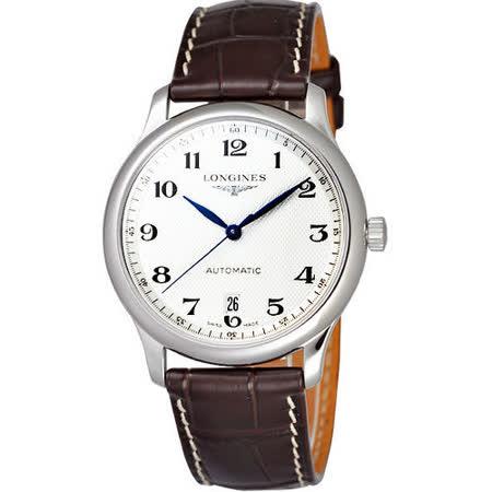 LONGINES Master大三針日期機械錶-38.5/咖啡 L26284783