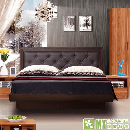最愛傢俱 新復古款式 《胡桃 5尺後掀床 菱格造型 》 雙人 後掀床架