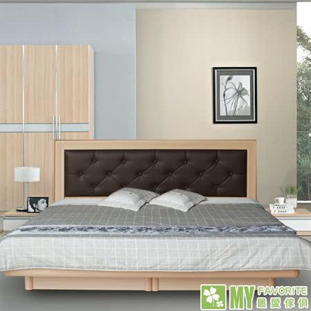 最愛傢俱 新復古款式《 白橡 5尺後掀床 菱格造型 》  後掀床架