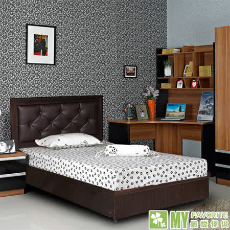 最愛傢俱 新復古款式《 胡桃 菱格造型 3.5尺單人床台 》 單人普通床架