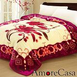 【AmoreCasa】幸福百合。拉舍爾細絨保暖毛毯