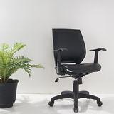 時尚透氣皮面座墊電腦椅/辦公椅
