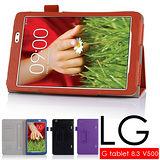LG G tablet 8.3 / G Pad 8.3 V500  平板電腦皮套 保護套 可手持帶筆插卡片槽 牛皮紋路