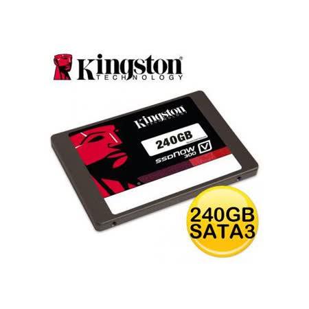 金士頓 Kingston V300 240GB 2.5吋 SATA3 SSD固態硬碟