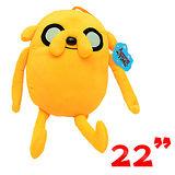 【造型布偶】探險活寶 - 老皮絨毛布偶 (22吋)