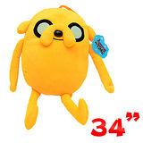 【造型布偶】探險活寶 - 老皮絨毛布偶 (34吋)