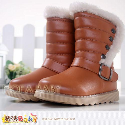 魔法Baby~絨毛飾釦時尚童靴~sh3324
