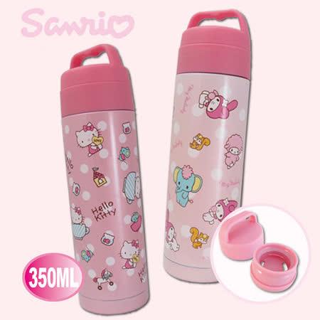 Hello Kitty / Melody ㊣真空不鏽鋼保溫瓶350ml (任選2入)