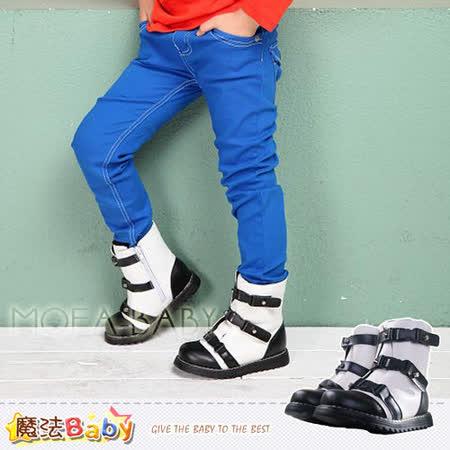 魔法Baby~率性黑白條造形童靴~男女童鞋~sh3362
