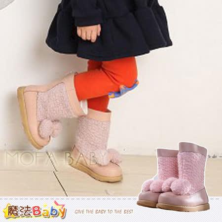 魔法Baby~絨毛立體蝴蝶結造形童靴~sh3379
