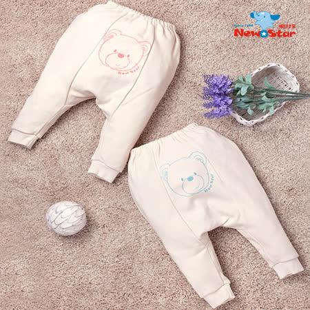 【聖哥-明日之星Newstar】MIT100%有機棉新生兒嬰兒長褲-0~6個月-可愛熊熊-藍-粉-親膚柔軟-天然真材實料-束口設計-立體剪裁