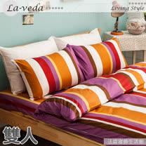La Veda【米蘭風情-紫】雙人四件式精梳純棉被套床包組