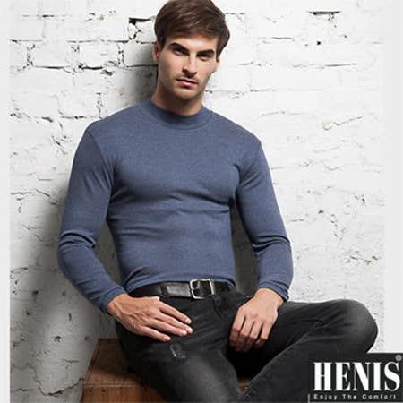 【HENIS】2件組時尚型男熱纖維彩色高領長袖上衣