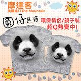 『摩達客』美國進口【The Mountain】熊貓胖達臉 T恤 2件組 圓仔親子裝 優惠組合