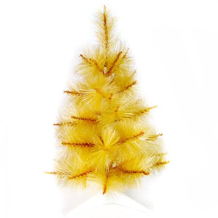 台灣製2尺/2呎(60cm)特級金色松針葉聖誕樹裸樹 (不含飾品)(不含燈)